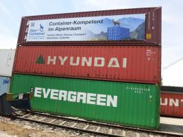 Seecontainer / Wohncontainer / Bürocontainer / Lagercontainer / Sanitärcontainer