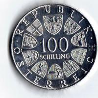 Foto 2 Silbermünze Österreich ''Johann Strauss'' 100 ÖS
