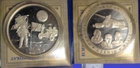 Silbermünze, 20 gr. ''Mondlandung''  999/1000
