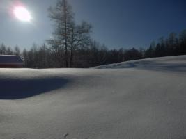 Foto 4 Silvesterfeier und Kurzurlaub in den Bergen