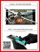 """Foto 3 Smartphone iNew V3plus 5"""" 8-Core 2/16GB € 149"""