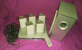 Super DVD Player, Heimkinoanlage von Universum