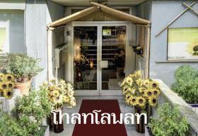 Die No. 1 Thai Massage in Basel Gundeli: ThanTawan HealthCare Thai Mas