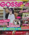 Thailand Magazin Gossip