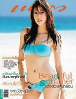 Thailand Magazin Praew