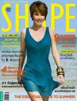 Thailand Magazin SHAPE
