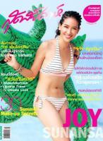 Thailand Magazin Sudsapda