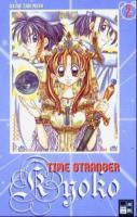 Foto 2 Time Stranger Kyoko By Arina Tanemura (Bd. 1-3 Komplett)