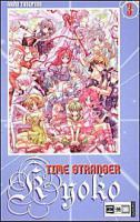 Foto 3 Time Stranger Kyoko By Arina Tanemura (Bd. 1-3 Komplett)