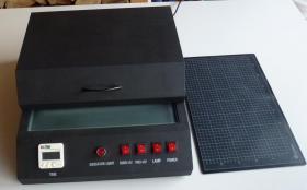 UV-Härtungs- und Fotokristall-Druckmaschine