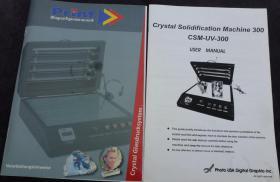 Foto 6 UV-Härtungs- und Fotokristall-Druckmaschine