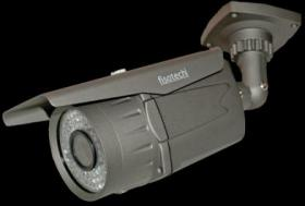 Foto 2 Überwachungskamera