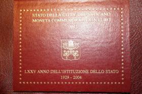 Vatikan 2 EUR Gedenk Münzen ab 2004