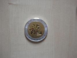 Foto 2 Verkaufe zwei Münzen