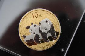 Foto 8 Wallstreet Inv. - 7 X 1 Unzen Mü. in Gold, Platin nur 640 EUR + Porto in Acryllglas verpackt
