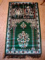 Wandbehang, Wandteppich Moschee Versand inclusive!!!