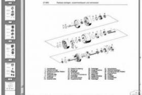 Werkstatthandbuch, Mercedes W124 Reparaturanleitung auf CD