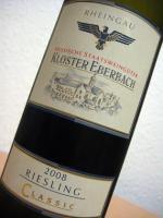 Foto 4 Wir bieten das Sortiment der besten Weine an.