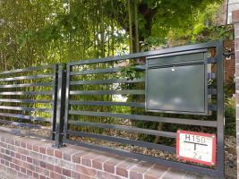Foto 8 Zäune aus polen, Metallzäune aus polen jetzt moderne zäune aus polen !!!