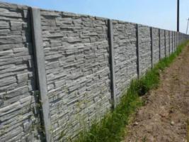 Extrem Zaun aus Beton Betonzaun auf Anfrage Betonmauer Gartenmauer in RK41