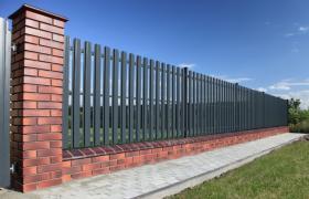 Zaun Metallzaun Umzaunung Staketen Latten Paneelen Zaune