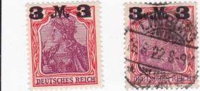 Foto 2 alt briefmarken