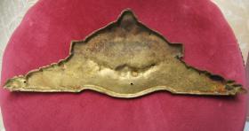Foto 3 antike Bronze Applikation 33 x 12 cm  -400 g