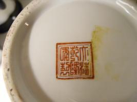 Foto 3 antike chinesische Vase
