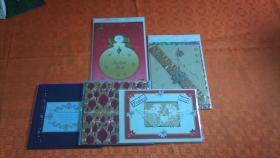Foto 3 handgefertigte Grußkarten u. Weihnachtsgeschenkverpackungen