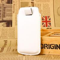 iPhone 5/5C/5S Hülle Cover weiss
